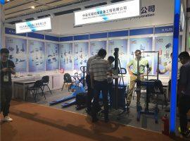2019 Canton Fair Exhibition Show