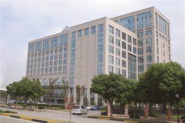 Kina hovedkvarter