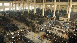 Fabrikkutsikt